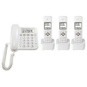 パイオニア 「子機3台」デジタルコードレス留守番電話機 TF‐SA15T‐W (ホワイト)【送料無料】