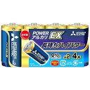三菱 「単2形乾電池」4本 アルカリ乾電池「アルカリEX」 LR14EXD/4S