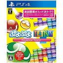 セガ PS4ソフト ぷよぷよテトリス スペシャルプライス