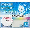 マクセル 音楽用CD−R インクジェットプリンター対応「ひろ...