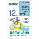 CASIO ネームランド テープカートリッジ(アイロン布テープ・12mm) XR‐12VBU (ブルー×黒文字)