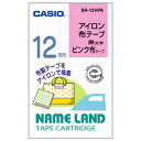 CASIO ネームランド テープカートリッジ(アイロン布テープ・12mm) XR‐12VPK (ピンク×黒文字)