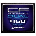 グリーンハウス 4GBコンパクトフラッシュ GH‐CF4GD(送料無料)