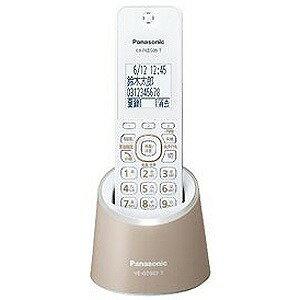 パナソニック デジタルコードレス留守番電話機 「RU・RU・RU」 VE‐GDS02DL‐T (モカ)(送料無料)
