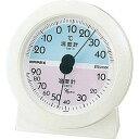 エンペックス 温湿度計「メモリア」 TM‐2561 (オフホワイト)