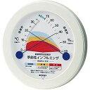 エンペックス 健康管理温湿度計 TM‐2582