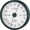 エンペックス 温湿度計「エクストラ」 TM‐6202 (ブラック)