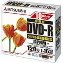三菱化学 録画用DVD−R 1−16倍速 10枚 CPRM対応「インクジェットプリンタ対応」 VHR12JPP10