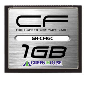 グリーンハウス コンパクトフラッシュ(1GB) GH‐CF1GC