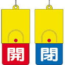 合計5,000円以上で日本全国送料無料!更に代引き手数料も無料。