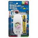 樂天商城 - ヤザワコーポレーション 変圧器(ダウントランス)(60/40W) HTDM130240V6040W
