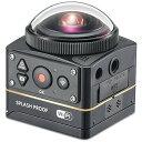 コダック マイクロSD対応・4K対応 360°アクションカメラ Kodak PIXPRO SP360 4K(送料無料)