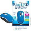 ナカバヤシ 有線BlueLEDマウス[USB](3ボタン・ブルー) MUS−UKT94BL