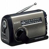 ソニー 「ワイドFM対応」FM/AMポータブルラジオ ICF‐B99S C【送料無料】