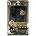 カンタービレ 3DSLL用 スライドパッドポーチ モンスタースキン2