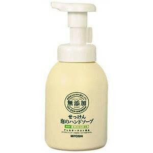 ミヨシ石鹸無添加泡のハンドソープM(ボディケア用品)ムテンカセッケンアワノHS250ML