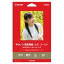 Canon 写真用紙・光沢 ゴールド(2L判・50枚) GL‐1012L50