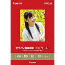 Canon 写真用紙・光沢 ゴールド(A3・20枚) GL‐101A320
