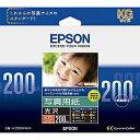 EPSON 写真用紙「光沢」 (KGサイズ・200枚) KKG200PSKR