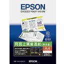 EPSON 両面上質普通紙「再生紙」(A4・250枚) KA4250NPDR