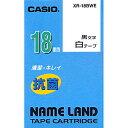 CASIO ネームランド テープカートリッジ(抗菌テープ・18mm) XR−18BWE (白×黒文字)