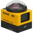 コダック マイクロSD対応 360°アクションカメラ PIXPRO SP360 SP360(送料無料)