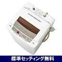AQUA 全自動洗濯機(洗濯7.0kg) AQW−P70E−W (ホワイト)【標準設置無料】