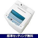 AQUA 全自動洗濯機(洗濯7.0kg) AQW‐S70E‐W (ホワイト)【標準設置無料】