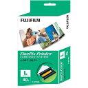 富士フィルム FinePix Printer専用インクカートリッジ・ペーパーセット(Lサイズ・40枚) F‐ICP 40L