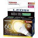 東芝 LED電球 ミニクリプトン形[広配光タイプ] 全光束760lm/電球色相当 口金E17