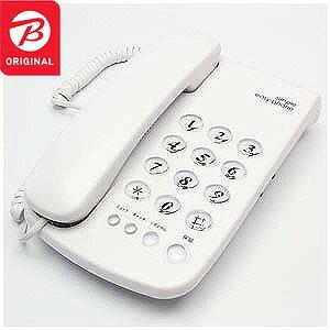 イツワ商事 「子機なし」ノーマル電話機「シンプルイージーホン」 IT01NW (ホワイト)