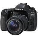 Canon EOS 80D「EF−S 18−55 IS STM レンズキット」/デジタル一眼レフ EOS80D1855ISSTMLK【送料無料】