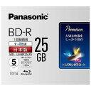 パナソニック 録画用 BD−R 1−4倍速 25GB 5枚「インクジェットプリンタ対応」 LM‐BR25LP5