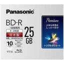 パナソニック 録画用 BD-R 1-4倍速 25GB 10枚「インクジェットプリンタ対応」 LM‐BR25LP10