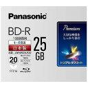 パナソニック 録画用 BD-R 1-4倍速 25GB 20枚「インクジェットプリンタ対応」 LM-BR25LP20