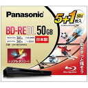 パナソニック 録画用 BD-RE DL 1-2倍速 50GB 5+1枚「インクジェットプリンタ対応」 LM‐BE50W6S