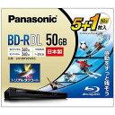 パナソニック 録画用 BD-R DL 1-2倍速 50GB 5+1枚「インクジェットプリンタ対応」 LM‐BR50W6S