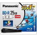 パナソニック 録画用 BD-R 1-4倍速 25GB 10枚+50GB 1枚 LM‐BR25LW11S