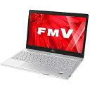 富士通 13.3型ノートPC FMV LIFEBOOK SHシリーズ SH55/W FMVS55WWP (アーバンホワイト)【送料無料】