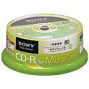 ソニー CD−R オーディオ 20CRM80PWP
