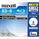 マクセル データ用BD−R(1−4倍速対応/25GB)5枚パック BR25PPLWPB.5S