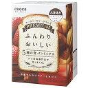 クオカプランニング プレミアム食パンミックス(5種セット) PSPMIX5