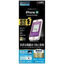 ラスタバナナ iPhone SE/5c/5s/5用衝撃吸収フルスペックフィルム JF702IP6C