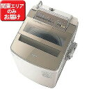 パナソニック 全自動洗濯機(洗濯10.0kg) NA‐FA100H3‐T (ブラウン)【標準設置無料】