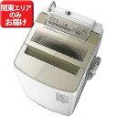 パナソニック 全自動洗濯機(洗濯10.0kg) NA‐FA100H3‐N (シャンパン)【標準設置無料】