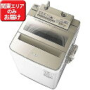 パナソニック 全自動洗濯機(洗濯8.0kg) NA‐FA80H3‐N (シャンパン)(標準設置無料)