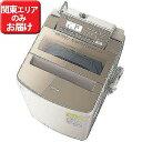 パナソニック 洗濯乾燥機(洗濯10.0kg/乾燥5.0kg) NA‐FW100S3‐T (ブラウン)【標準設置無料】