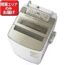 パナソニック 洗濯乾燥機(洗濯8.0kg/乾燥4.5kg) NA‐FW80S3‐N (シャンパン)【標準設置無料】