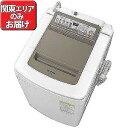 パナソニック 洗濯乾燥機(洗濯8.0kg/乾燥4.5kg) NA‐FD80H3‐N (シャンパン)(標準設置無料)