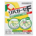 リバガーゼF(12包)「医薬部外品」 リバガーゼF 12H